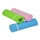 Batterie de secours Tube cylindrique-100273