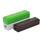 Batterie de secours Légo-100275