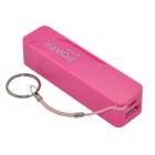 Batterie de secours porte-clés-100278