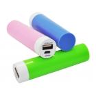 Batterie de secours Tube cylindrique-101174