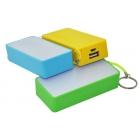 Batterie de secours Bloc rectangulaire porte-clés-101175