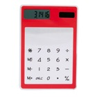 Calculatrice Board-102984