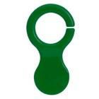 Porte-clés monnaie Bubble-102599