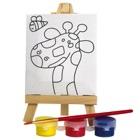 Set peinture-103323