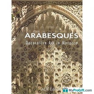 Arabesques : Art Décoratif Du Maroc - Castéra & Peuriot & Ploquin - ACR-102045