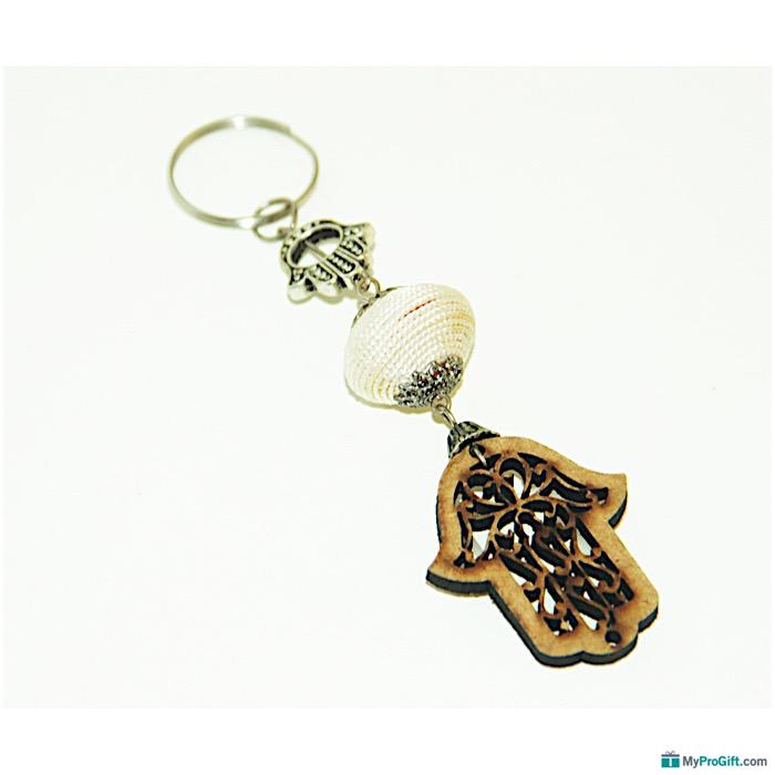 Porte-clés Khemissa motifs creusés-104470