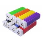Batterie de secours Tube rectangulaire-100272