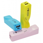 Batterie de secours Tube rectangulaire torsadé-100274