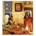 Les Orientalistes Peintrès Voyageurs - Lynne Thornton - ACR-102043
